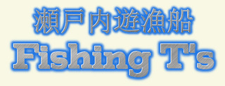 fishingts_logo.jpg